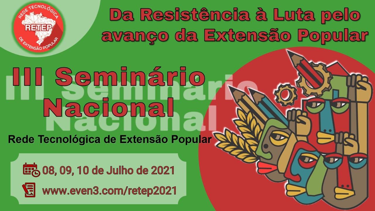 retep iii seminario nacional