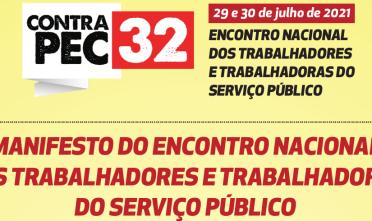 PEC 32 manifesto